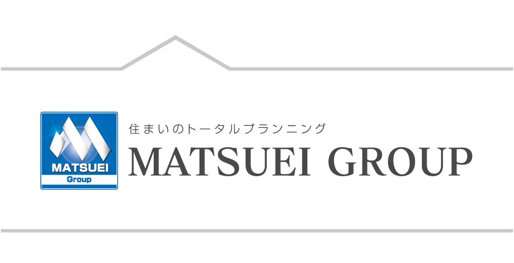 マツエイグループ